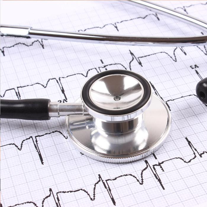 Laboratorio Clínico Jenner - Cardiología